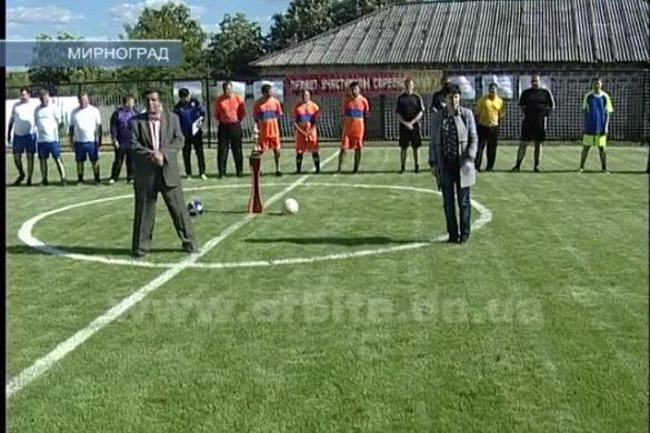 Работники  «Углепромтранса» открыли традиционный футбольный турнир