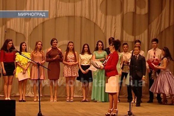 В Мирноградской музыкальной школе прошел отчетный концерт