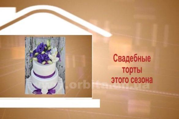 Дом советов 3.04.2017