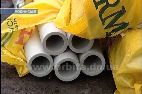 Покровский горсовет – для Родинских ОСМД: на очереди водопроводные трубы