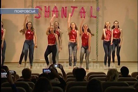 Море эмоций и отличное настроение: «Шанталь» провел отчетный концерт