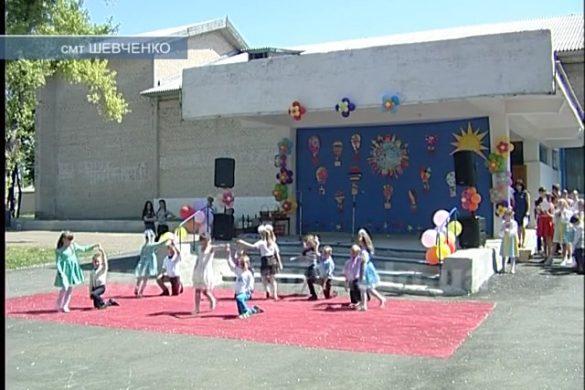 День защиты детей в поселке Шевченко – праздник, который запомнится всем