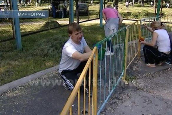 Мирноград готовит Парк культуры к 1 июня