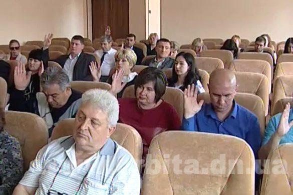 Сессия Покровского городского совета 26.05.2017 (запись трансляции)