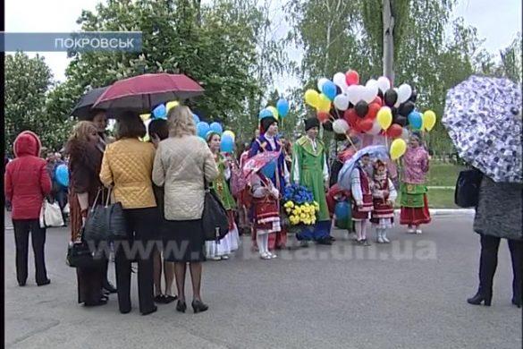 День вышиванки в Покровске: самобытно и ярко
