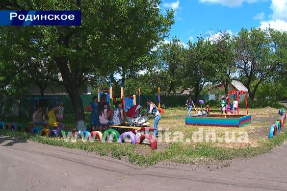 При поддержке Покровского горсовета в Родинском активно оборудуют детские площадки и спорткомплекс