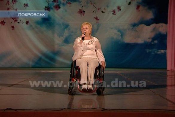 Фестиваль для людей с инвалидностью «Зори Надежды» прошел в Покровске
