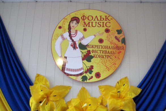 Покровск тепло встретил межрегиональный «Фольк-music»