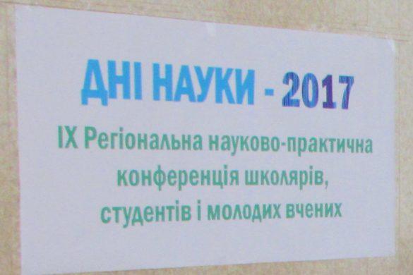 Молодые ученые обменялись знаниями в ходе научной конференции