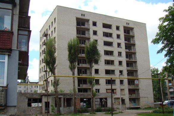 В Покровске общежитие-призрак станет жилым домом
