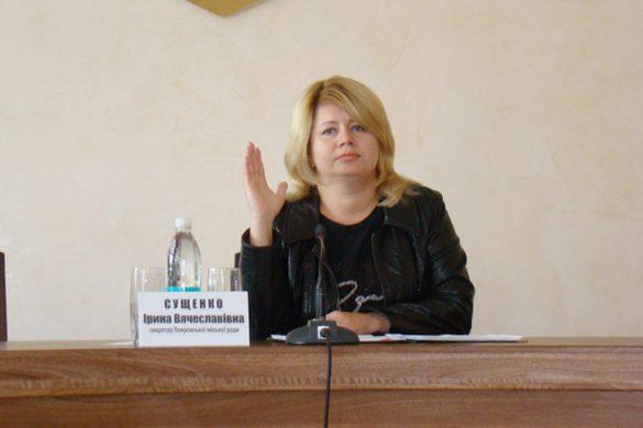 Плодотворная сессия Покровского горсовета: более 30 вопросов за полтора часа