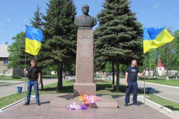 Молодежь Покровска вышла на Вахту памяти