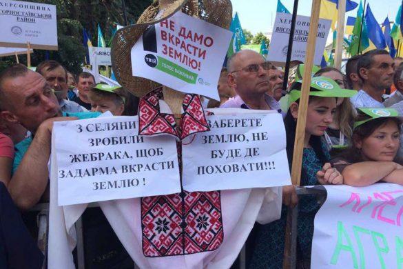 agrarii_kiev1_1