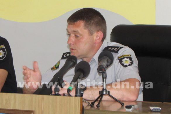 brifing_police2