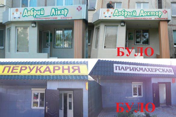 jebrivsky_viveski