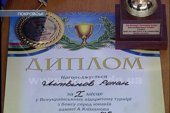 Боксеры тренера Бориса Каримова победили в двух турнирах