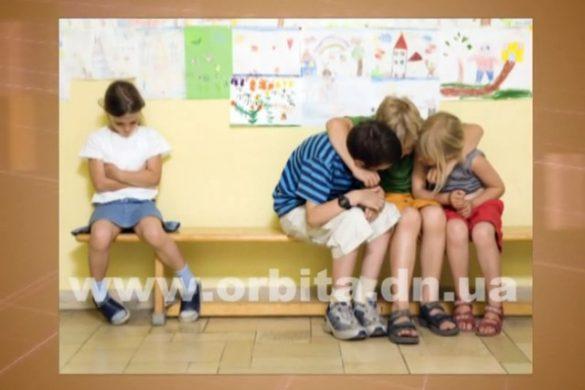 Учим ребенка находить общий язык с окружающими