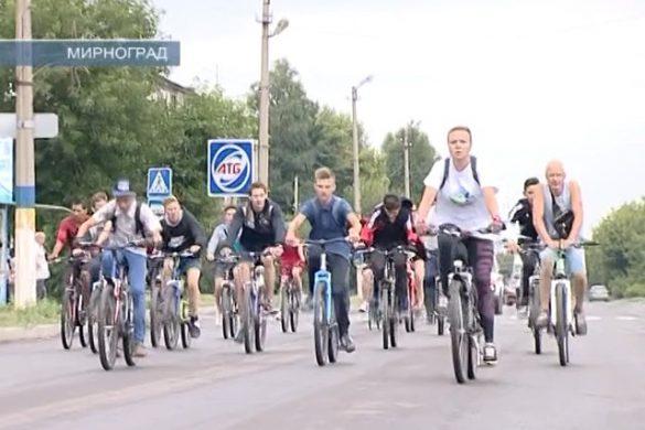 День молодежи в Мирнограде: велопробег, краски холи, водная битва и концерт