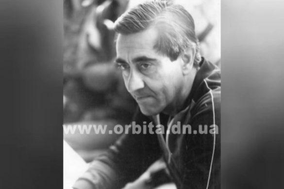 Памяти Микаела Оганесяна