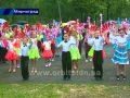 Региональное празднование Дня защиты детей под патронатом нардепа Е.Геллера