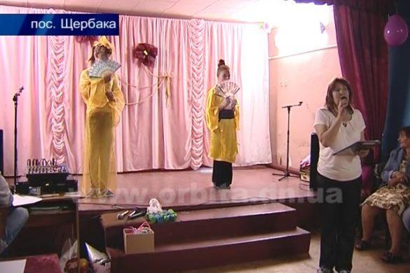 Для детишек пос. Щербака Покровский горсовет провел сразу два праздника