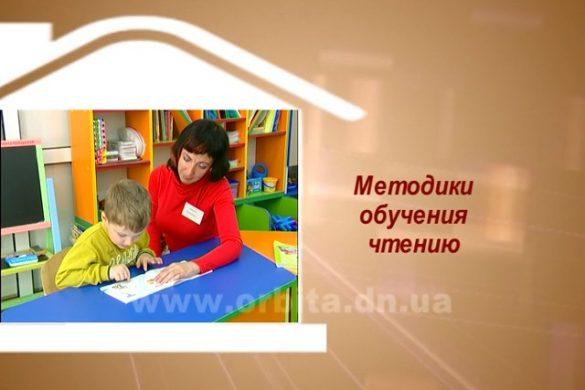 Дом советов 29.05.2017