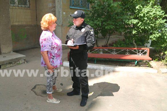Станислав Сапон – покровский участковый-чемпион