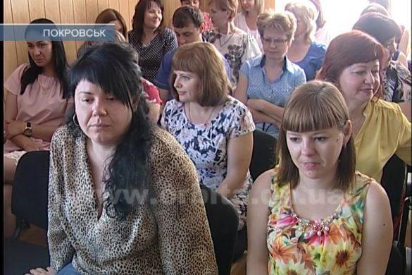 Госслужащих Покровского района поздравили с профессиональным праздником