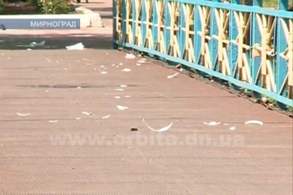 В Мирнограде вандалы разбили несколько фонарей