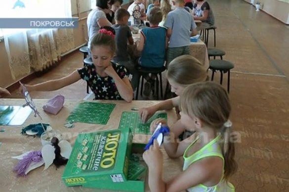 Центр поддержки семьи будет развлекать детей из пришкольного лагеря