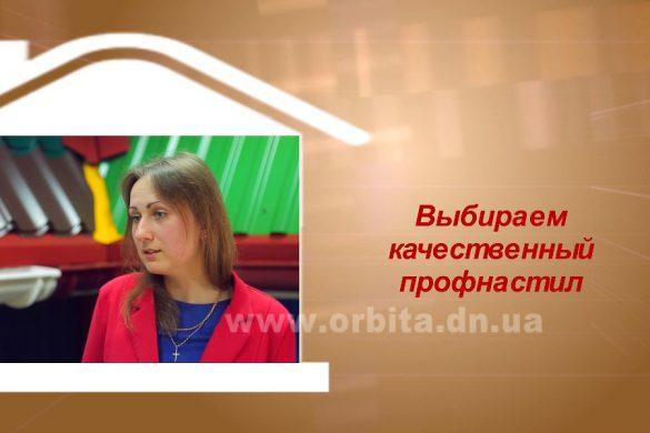 Дом советов 15.05.2017