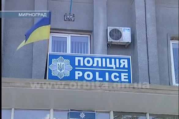 В Горняке ищут 6-летнюю девочку, а в Мирнограде пропал 11-летний мальчик