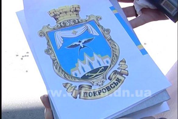 Опрос: что думают депутаты и жители города о новом гербе