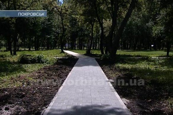 Тротуарам – быть! В Покровске ремонтируют пешеходные дорожки