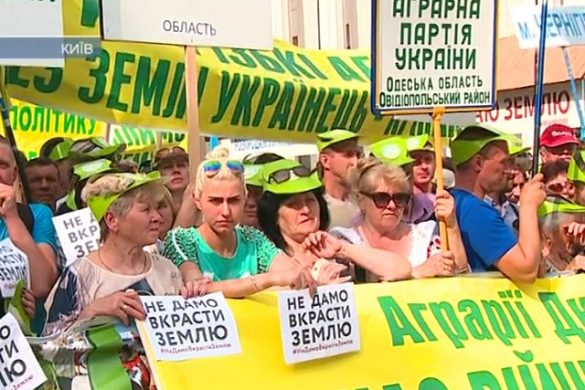 Аграрии Украины митинговали против разрешения продажи земли