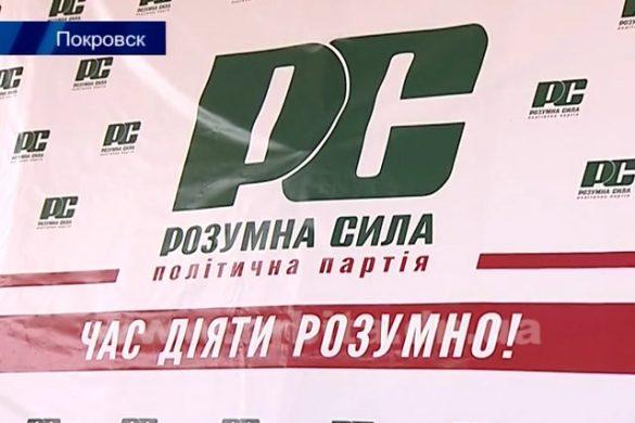 ГО ПП «Розумна сила» стали спонсорами регионального областного турнира по черлидингу