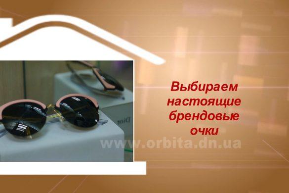 Дом советов 05.06.2017