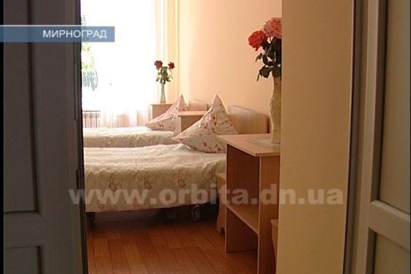 Мирноградская ЦГБ: новые палата и инвентарь