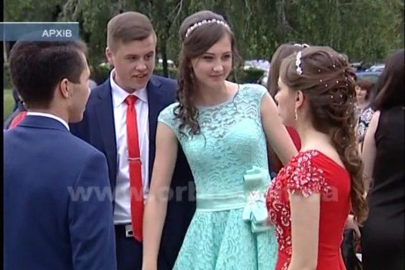 В школах Покровска подвели итоги учебного года