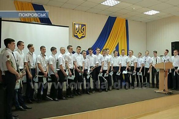 26 молодых горняков готовы пополнить ряды ШУ «Покровское»