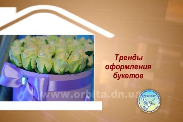 Дом советов 19.06.2017