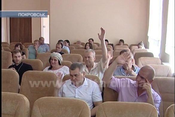Сессия Покровского горсовета: бурные обсуждения нового герба города
