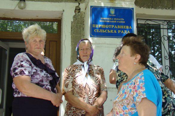 В Першотравневом сельсовете снова говорили о децентрализации