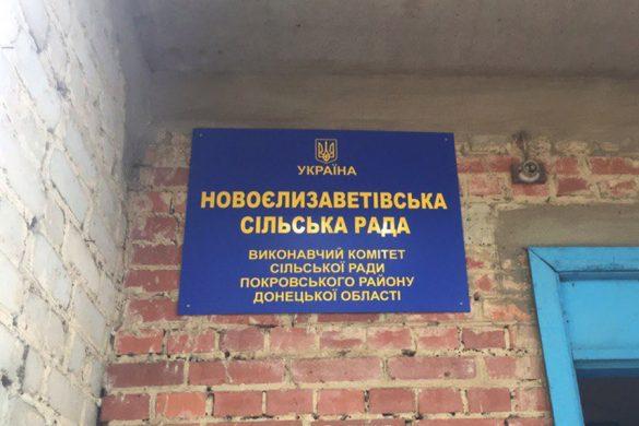 novoelizavetovka_20-06-17_02_1