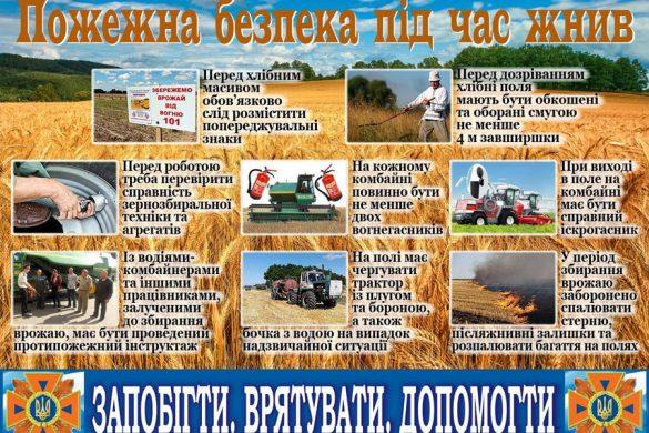 pojar_pole