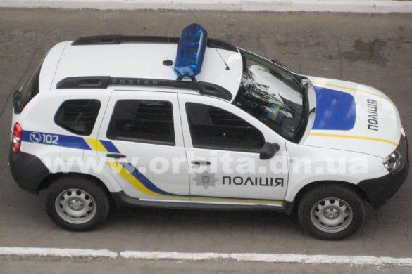 police_avto