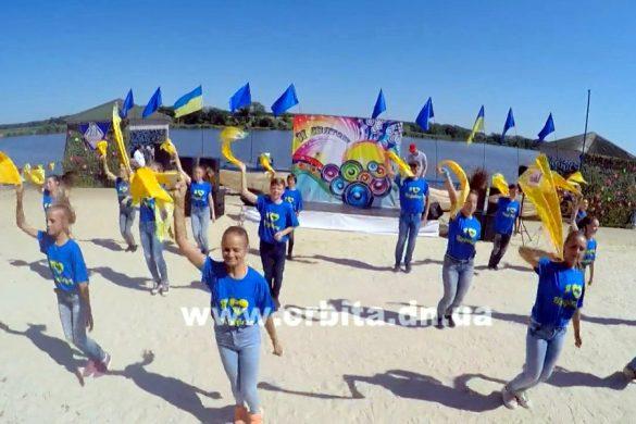 На Лысогорской плотине для горняков ШУ «Покровское» прошел праздник здоровья и спорта