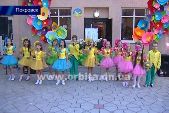 День семьи, любви и верности  - яркий праздник в Православном семейном центре «Журавушка»