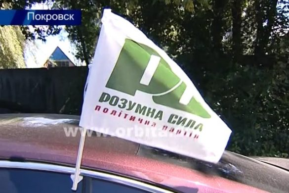 Годовщина ПП «Розумна сила» в Покровске: автопробег и экскурсия на ремонтно-механический завод