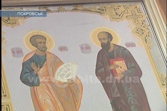 Сегодня – день Петра и Павла